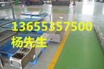 鋁件焊接13655357500鋁型材焊接