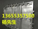 電池箱鋁型材鋁合金電池箱型材焊接