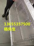 客车铝合金电池托盘电阻焊公司