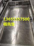 铝板点焊供应商、铝合金板点焊厂家