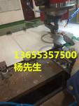 青岛铝材焊接,青岛挤压铝焊接公司