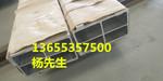 激光切割機鋁型材橫梁生產制造公司