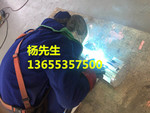 铝型材折弯、铝材焊接深加工公司