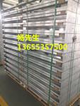 平臺鋁型材焊接鋁合金平臺結構焊接