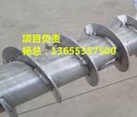 激光整平機鋁材、整平機鋁型材焊接