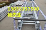 铝梯挤压铝型材、拉伸铝材焊接加工