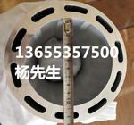 氢电池压缩机电机水冷铝壳生产公司