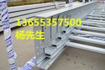 专业铝合金电缆桥架焊接生产公司