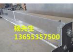 铝合金衍架固定臂衍架焊接公司