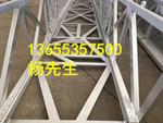 专业铝梯臂型材生产焊接公司