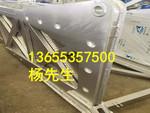 专业的工程车辆铝型材焊接加工公司