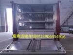 畜禽運輸車鋁合金骨架型材焊接公司
