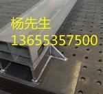 光纤切割机铝横梁、铝合金挤压横梁