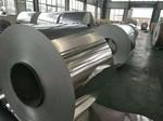 铝板防锈铝板保温铝卷合金铝板