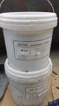 设备修复耐磨防腐耐磨陶瓷涂层