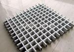 鋁合金格柵