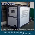 表面处理冷水机 20P注塑用冷冻机