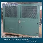 格律斯风冷涡旋箱式冷水机批发供应
