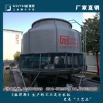 冷却塔厂家 冷水机用冷却塔 凉水塔