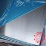 批发2017镜面铝板  2017贴膜铝板