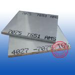 西南铝7075模具铝板,超厚铝板