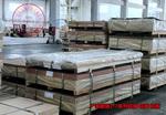 進口2024鋁板,2024超厚鋁板