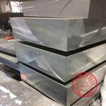 供应1100超厚铝板 1100-H19铝板