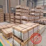 厂家供应氧化5052铝板 铝板硬度
