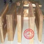 環保C1720鈹銅板 QBe2.0鈹青銅 棒
