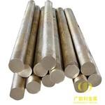 正宗QAL9-4铝青铜棒 耐磨铝青铜棒