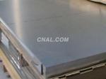 EN AW-7075鋁板