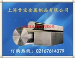 2024T4鋁棒2024T4鋁板鋁管鋁型材