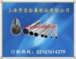 现货供应6A02铝合金板6A02铝管铝棒