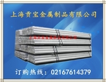 6082鋁棒)鋁板價格---6082鋁合金