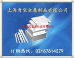 6061铝板(铝棒)6061——铝合金