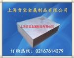铝方管价格‖铝方管 (50*50)