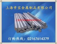 5754铝棒)铝板价格——5754铝合金