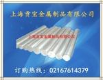 5083鋁棒)鋁板——5083鋁合金