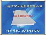 AlCuMg1铝板价格