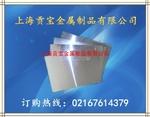 LY12鋁板鋁棒鋁管六角鋁棒、鋁方管