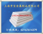 6063鋁板(鋁棒)——鋁合金