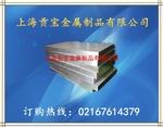 A4130鋁板價格