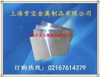 超厚铝板5A06铝板