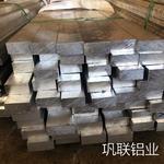 6061 鋁排