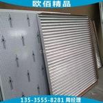 10毫米厚瓦楞铝板 波纹铝瓦楞板