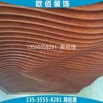 仿木紋弧形曲面格柵天花鋁單板吊頂