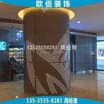 商场冲孔弧形铝单板包柱造型定制