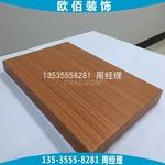 木紋鋁蜂窩板 蜂窩芯鋁板木紋面板