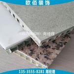 淋浴房隔断轻便防潮石材铝蜂窝板