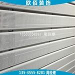 85宽微孔铝条扣板 C型微孔铝条板